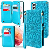 "Harryshell [10 Card Slots] with [Block Theft Card Scanning] Function, PU Leather Flip Wallet Case Cover with Zipper Pocket Wrist Strap Kickstand for Samsung Galaxy S21 5G 6.2""(Flower Blue)"