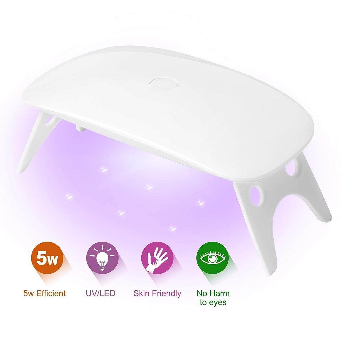 メルボルン巨大な微弱LEDネイルドライヤー UVライト 硬化ライト 折りたたみ式 ジェルネイル用 携帯用 ホワイト