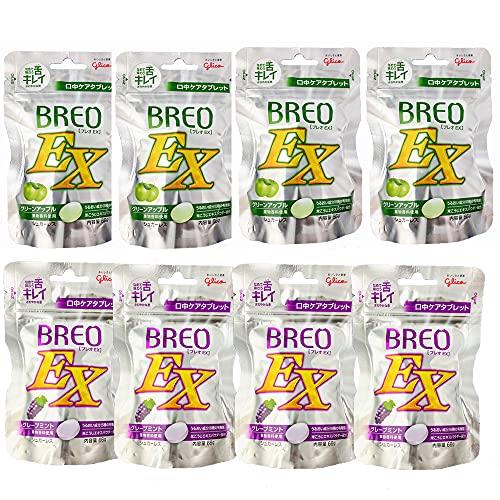 グリコ ブレオEX BREO EX 66g × アソート8個(グレープミント4個+グリ−ンアップル4個) 口中ケアタブレット 歯科専売