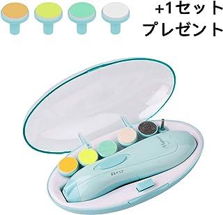 Megainvo 電動ネイルケア ベビー 爪やすり ネイルケアセット 赤ちゃん 爪みがき 大人にも 低騒音 角質除去 甘皮処理 本体+交換用アタッチメント4個プレゼント