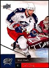 2009-10 Upper Deck Hockey Series 1#119 Rick Nash Columbus Blue Jackets Official NHL UD Trading Card
