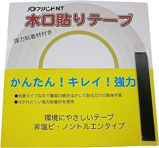 パネフリ工業 木口貼りテープ ブラック T 4785 21mm×50M