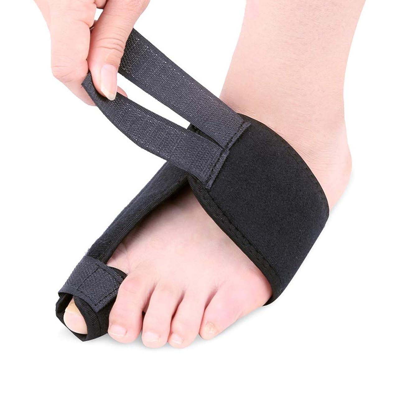 重要性好色な幽霊外反母趾足指セパレーターは足指重複嚢胞通気性吸収汗を予防し、ヨガ後の痛みと変形を軽減,M