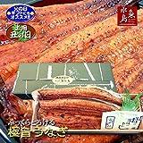 父の日ギフト 土用丑の日 魚水島 鰻うなぎ蒲焼き ふっくらとろける極旨ウナギ 約30cm特々大 約200g×2尾 品質保証シール付