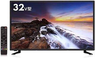 GRANPLE 32V型ハイビジョン地上波液晶テレビ GT32CCX 32インチ 外付けHDD録画機能搭載