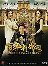 Best bride of the century korean Reviews