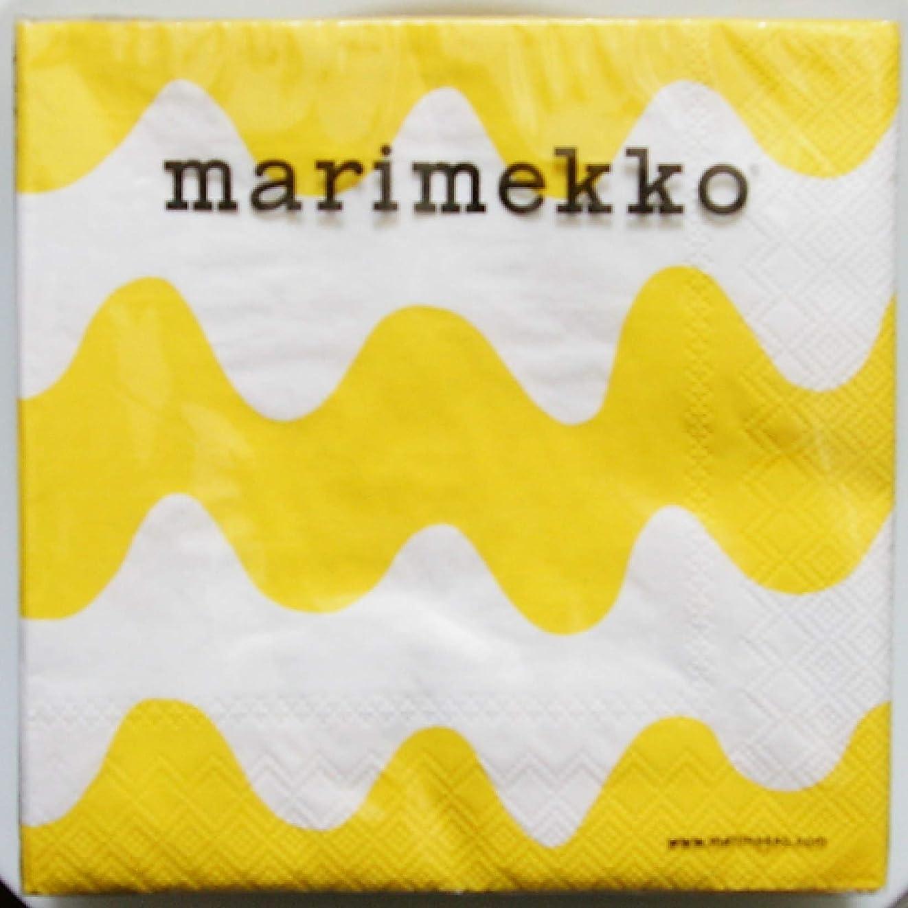 フルーツ拳鋼マリメッコ ペーパーナプキン LOKKI light yellow 33cm marimekko 1パック20枚入り 北欧 [並行輸入品]