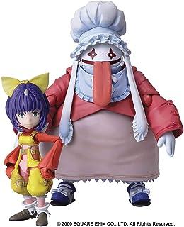 Square Enix Final Fantasy IX: Eiko Carol & Quina quen Bring Arts Action Figure Set