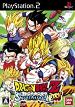 Dragon Ball Z Sparking! Meteor [Japan Import]