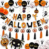 Halloween Ballon Dekoration Set, Halloween Luftballons Deko,enthalten Kürbis, Geist, Spinne, Hexe, Schwarze Katze, Latexballon, Folienballon, für Halloween Party Dekoration
