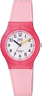 Q&Q Women's White Dial Silicone Band Watch - VR75J004Y