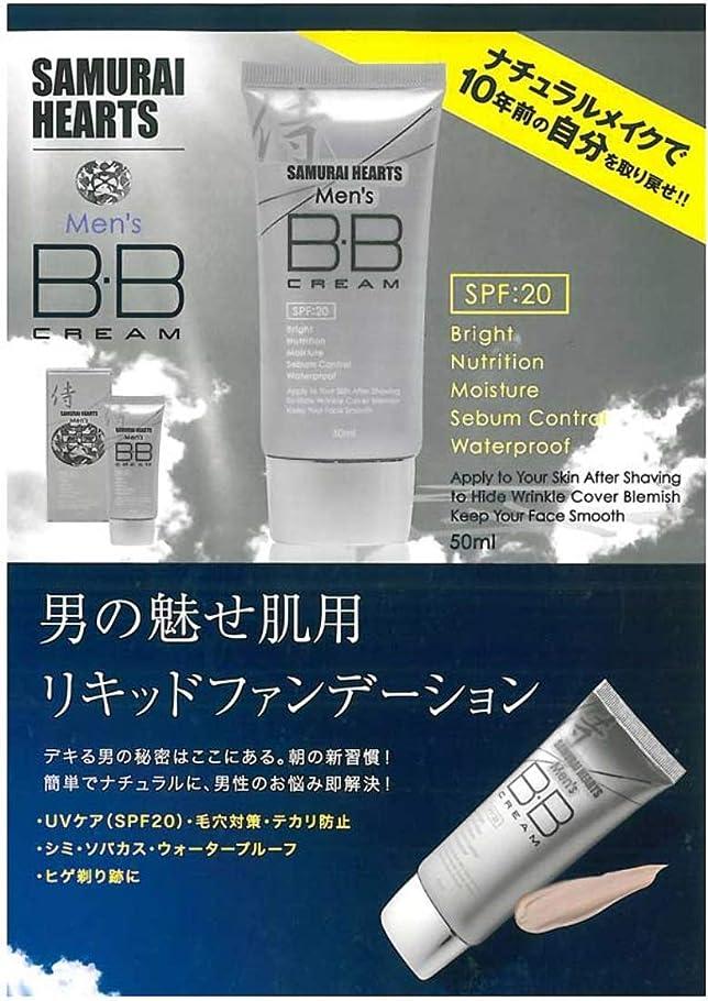 請求可能ブレーキ広くサムライハーツBBクリーム BBクリーム ファンデーション 男性用 メンズ 化粧品
