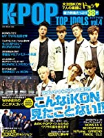 K-POP TOP IDOLS vol.4 (OAK MOOK)