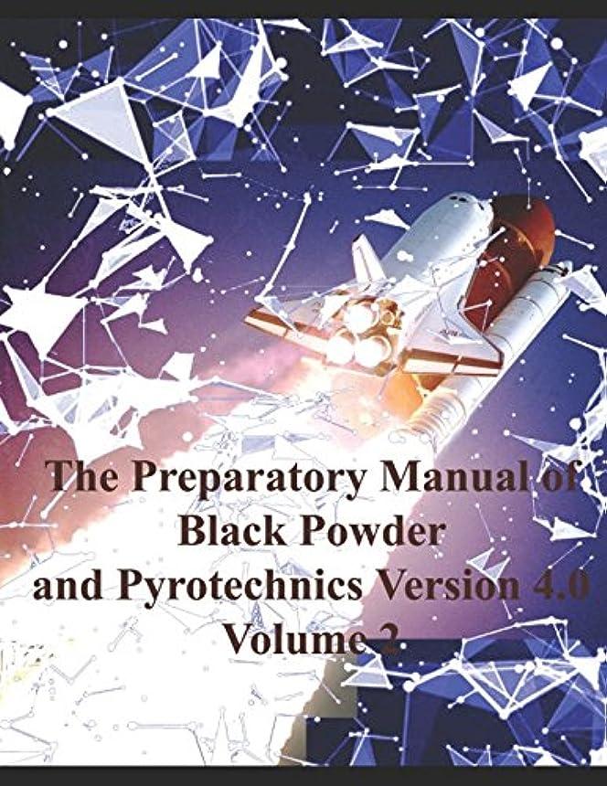 ブリーク空港細分化するThe Preparatory Manual of Black Powder and Pyrotechnics version 4.0 Volume 2: Methods of forming pyrotechnic compositions II