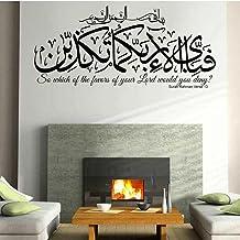 Pegatina de pared de vinilo musulmán islámico caligrafía de estilo árabe decoración de sala de estar musulmana Mural artís...