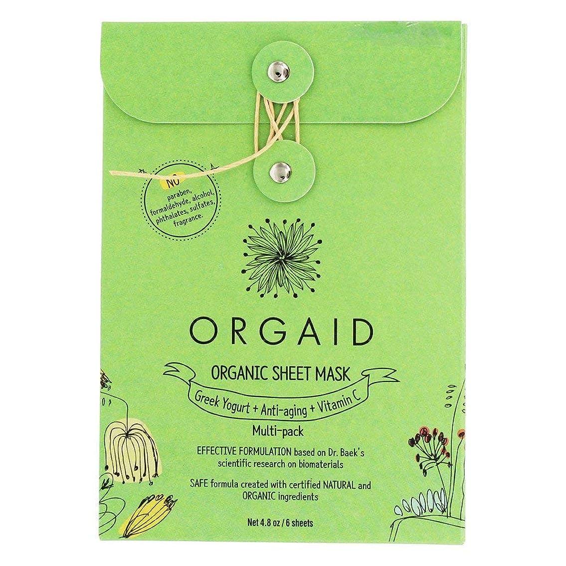 取り替える光沢タンパク質ORGAID(オーガエイド) エッセンスマスク マルチパック