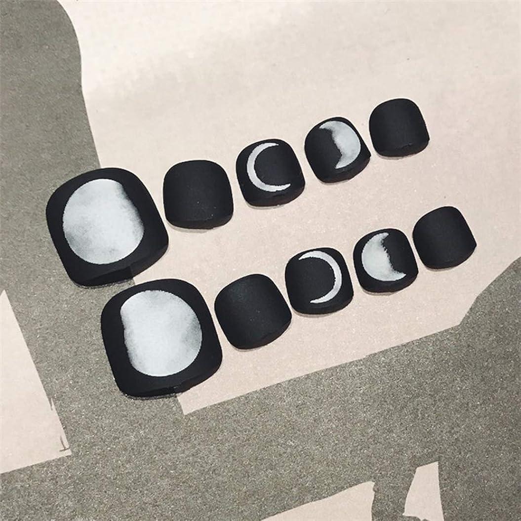 シュリンク温度矢印XUTXZKA 24個入りブラックホワイトマットムーン偽ネイルフルショートフェイクパッチマニキュアツール
