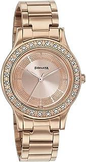 سوناتا ساعة رسمية نساء انالوج بعقارب ستانلس ستيل - 8123WM03