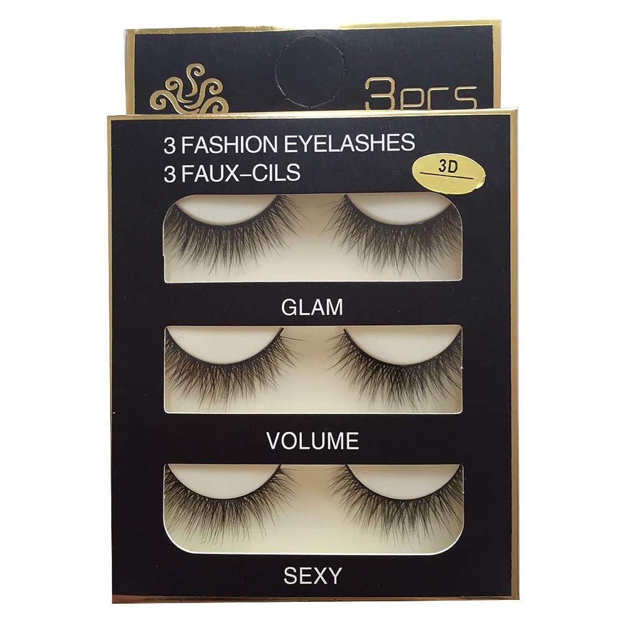 7d76d6ade42 Sunniess Hair Imported Fiber Attractive 3D Mink Handmade Reusable Long  Cross False Eyelashes Makeup Thick Natural