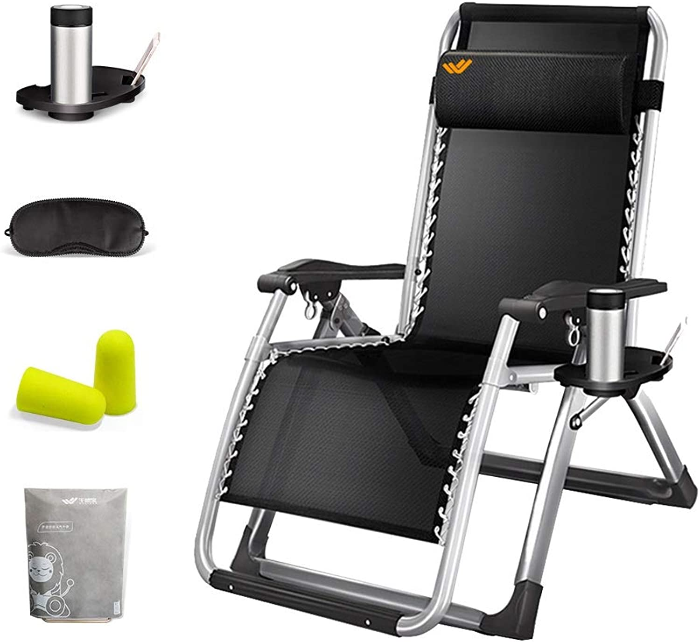 MEIDUO Rocking Chairs Folding Lounger Chair, Padded Garden Zero