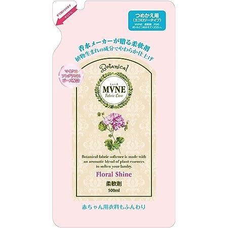 MVNE 柔軟剤 FS つめかえ用 (500ml)