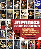 Japanese Soul Cooking: Ramen, Tonkatsu, Tempura, and More from the Streets and Kitchens of Tokyo and...