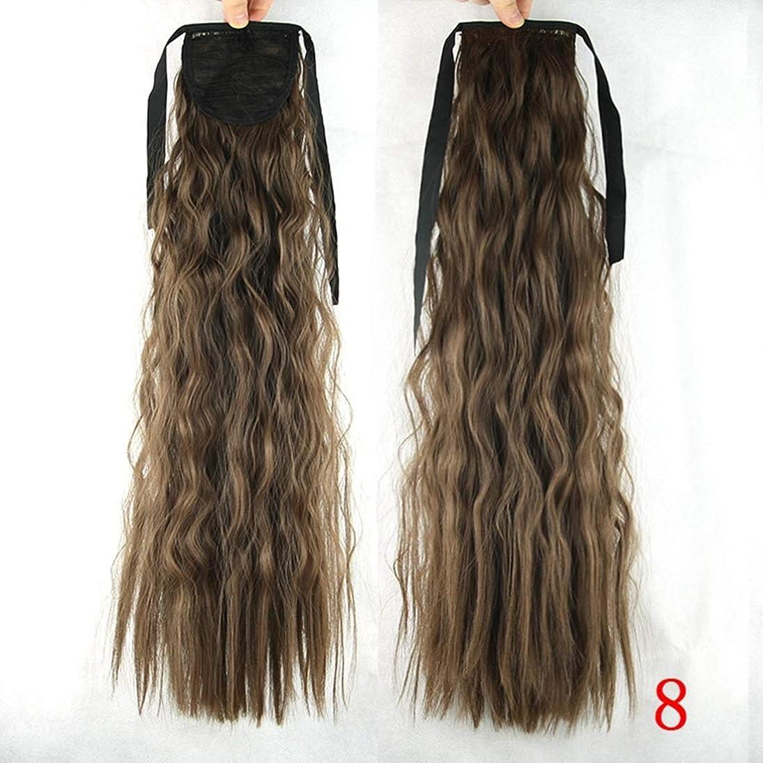 手を差し伸べる粘り強い野なJIANFU 編んだヘア ピース ロングヘア タコ ポニーテール ウィッグ 軽量 (Color : Color 8)
