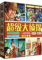 Super detective. Sherlock Holmes mystery(Chinese Edition)