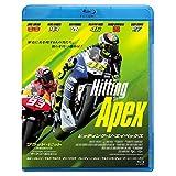 ヒッティング・ジ・エイペックス [Blu-ray]
