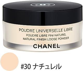 シャネル(CHANEL) プードゥル ユニヴェルセル リーブル #30 ナチュレル 30g[並行輸入品]
