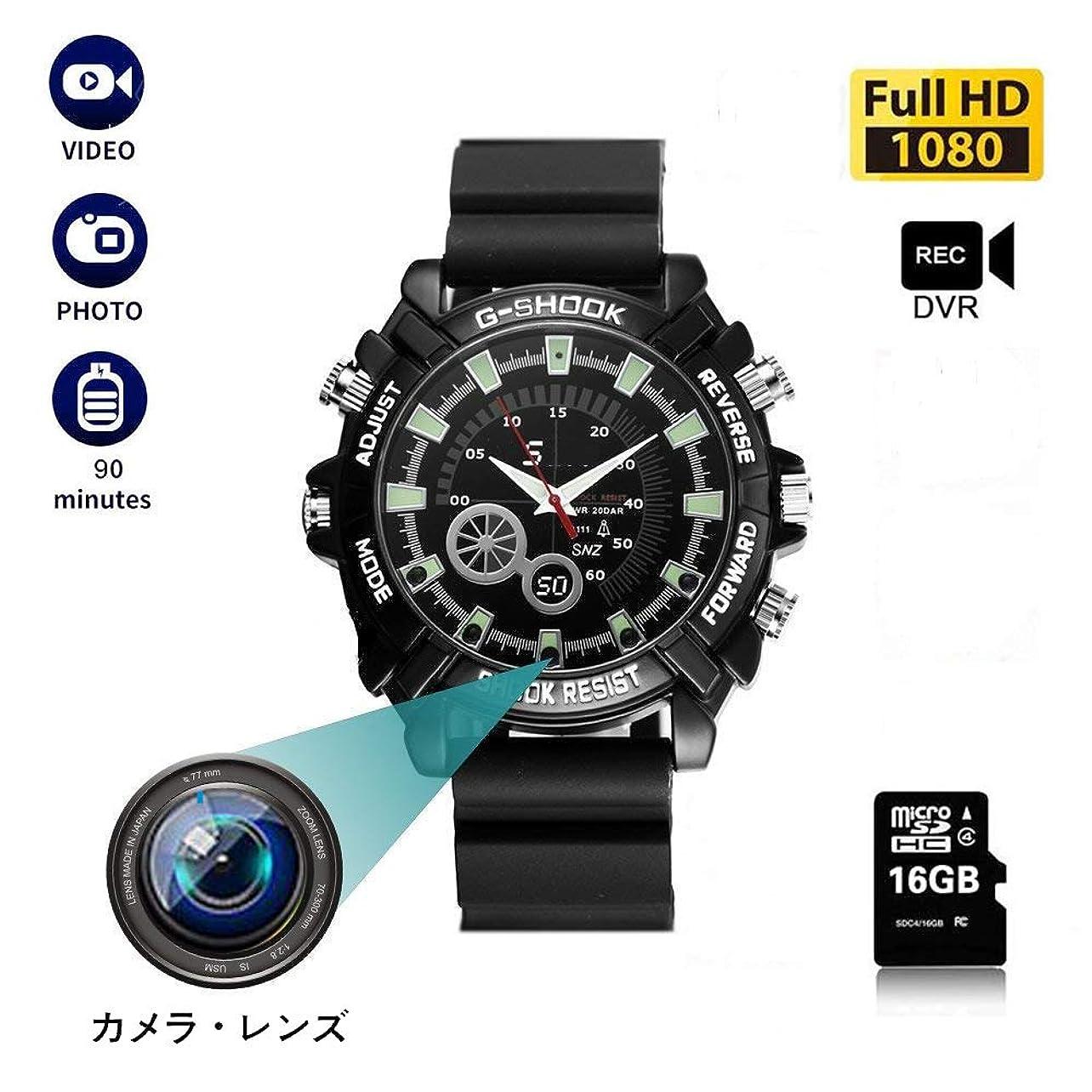 ジェムのみ正統派腕時計カメラ、1080 Pミニ隠しカメラ、16 GBメモリーカード夜間カメラ、多機能防水赤外線モニター