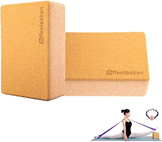 Affenlaskan Yoga Block 2 Pack and Yoga Strap Set High-Density EVA Foam Natural & Eco-Friendly Durable and Non-Slip Lightwe...