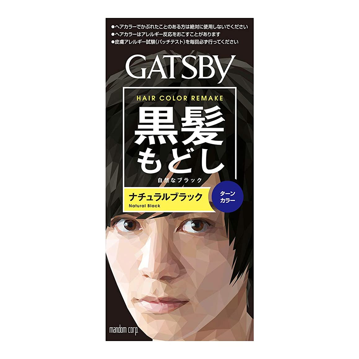 パン若さ失効GATSBY(ギャツビー) ターンカラー ナチュラルブラック 1剤35g 2剤70mL (医薬部外品)