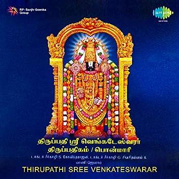 Thirupathi Sree Venkateswarar