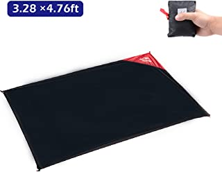 Azarxis Ultralight Mini Pocket Blanket Mat Ground Cloth Rain Fly Tent Tarp Footprint Shelter Sunshade Sand Free Waterproof Compact Portable Multifunction for Outdoor Picnic Camping Park Grass Backpack