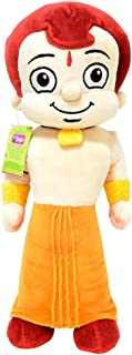 Chhota Bheem Plush Toy, Yellow/Orange (40cm)