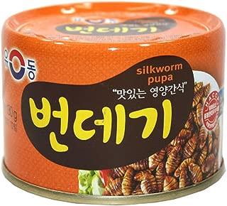 Yoo Dong Korean Silkworm Pupa Can 130g Snack Food Pupae For Soju Beer - Ship form South Korea