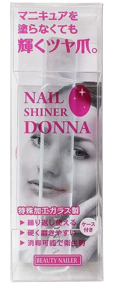 小説家抵抗する証言するビューティーネイラー 爪やすり ネイルシャイナー NSD-1
