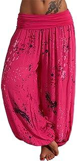 Shusuen Women's Comfy Casual Pajama Pants Floral Print Palazzo Lounge Pant Wide Leg Harem Pants Yoga