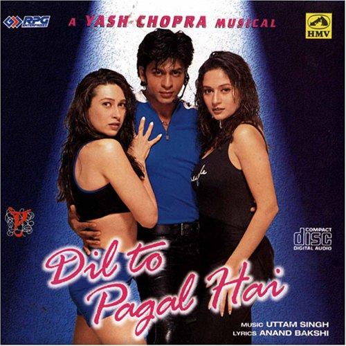 Dil To Pagal Hai (Hindi Music / Bollywood Songs / Film Soundtrack / Shahrukh Khan / Madhuri Dixit/Asha Bhosale/Udit Narayan/Lata Mangeshkar/ Uttam Singh)