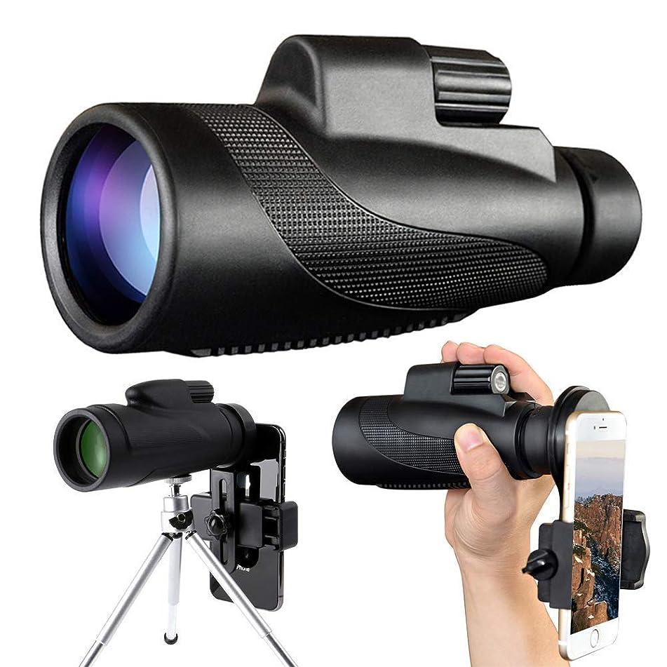 拡張守る池単眼鏡 望遠鏡 40 60 ハイパワー ローナイトビジョン 防水 スポッティングスコープ 大人用 スマートフォンアダプターと三脚付き 防水 防霧 耐衝撃 バードウォッチング ハンティング用
