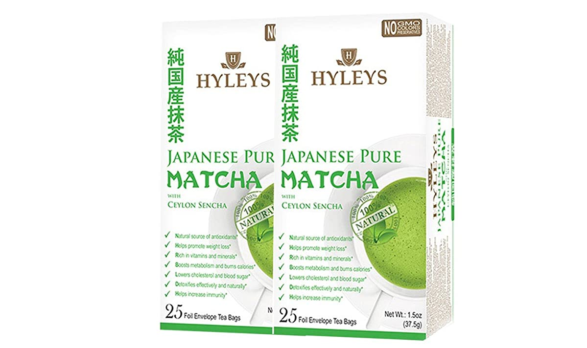 Hyleys Japanese Pure Matcha Wellness Tea - 2 Pack