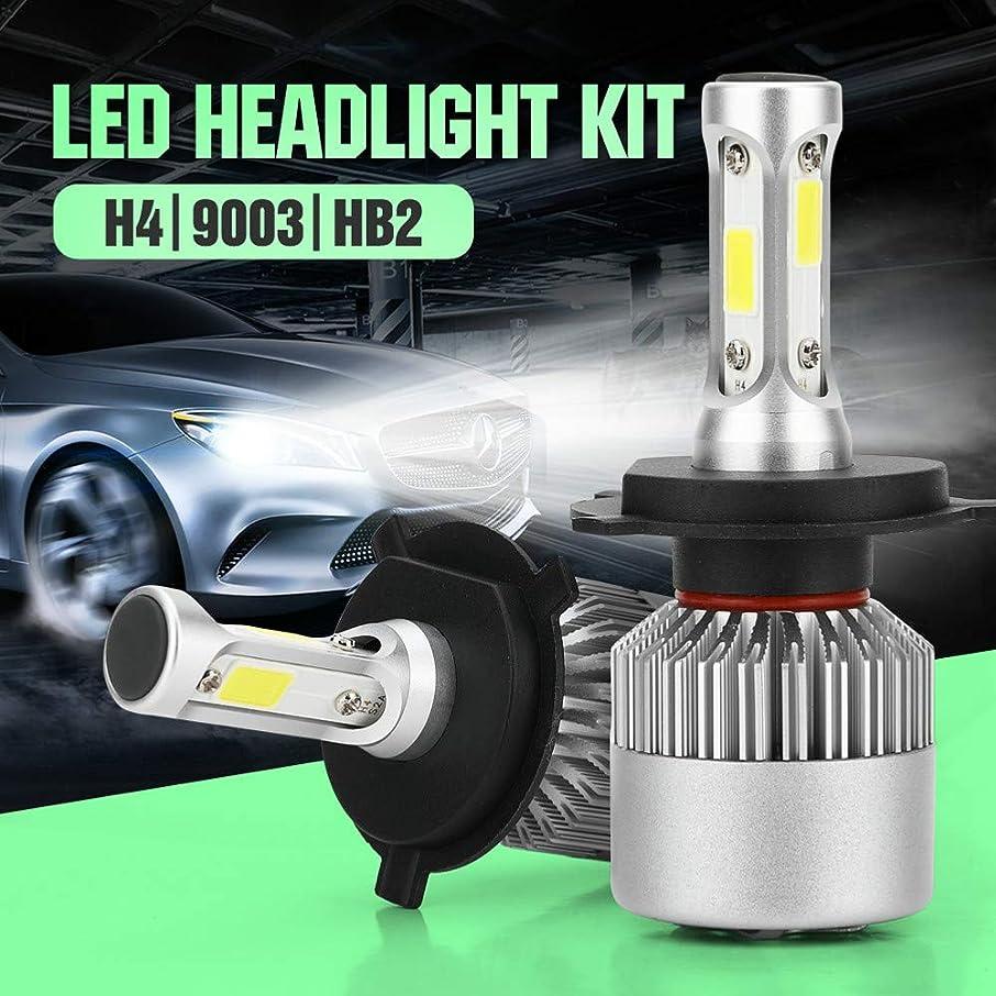 2pcs H4/9003/HB2 LED Headlight Bulbs,Conversion Kit Car Headlamp 8000LM 6000K Cool White Hi/Lo Beam/DRL/Fog Light - 3 Yr Warranty