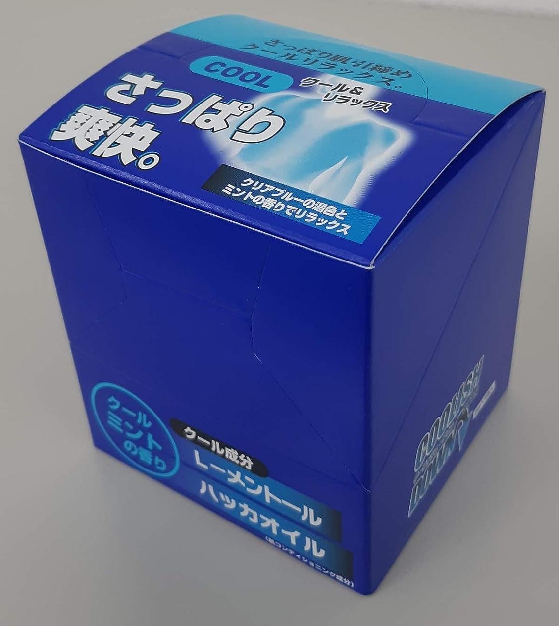 入浴作業ワックス五洲薬品 クーリッシュダウン 25g×10包入