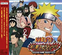 Naruto-Konoha Spirits-Game by Various Artists (2006-11-07)