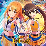THE IDOLM@STER CINDERELLA GIRLS STARLIGHT MASTER for the NEXT! 08 輝け!ビートシューター