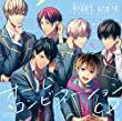彼らの恋の行方をただひたすらに見守るCD「男子高校生、はじめての」オールコンビネーションCD vol.1