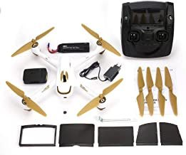 Hubsan H501S X4 BRUSHELESS FPV Quadcopter Drone 1080p Camera GPS Automatic Return Altitude Hold Headless Mode (White)