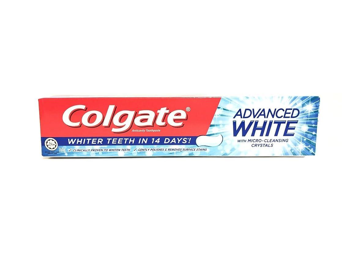 後悔オリエンタル彼ら[ARTASY WORKSHOP?][並行輸入品] Colgate コルゲート 歯磨き粉 美白 ADVANCED WHITE 美白歯磨剤 虫歯予防 歯周病ケア 口臭改善 ホワイトニング (ADVANCED WHITE)