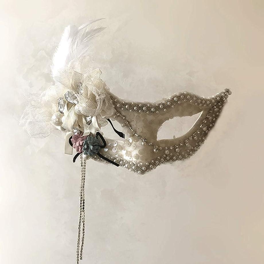 モス泥沼発掘するNanle ホワイトフェザーフラワーマスク仮装ボールアイマスクハロウィーンボールフリンジフェザーマスクパーティマスク女性レディセクシーマスク (色 : Style D)